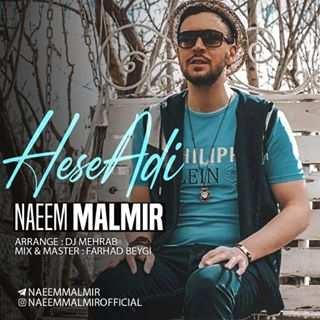 Naeem Malmir – Hese Adi - دانلود آهنگ نعیم مالمیر حس عادی