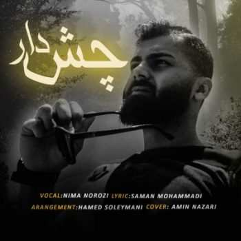 Nima Norozi – Chesh Dar 350x350 - دانلود آهنگ ترکی پدرام عزیزپور سن یوخسان
