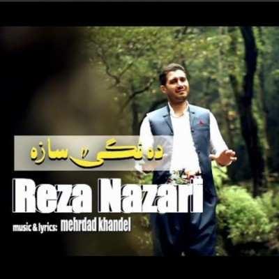 Reza Nazari – Dangi Saza - دانلود آهنگ کردی رضا نظری دنگی سازه