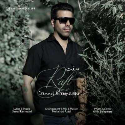 Saeed Ramezani – Raft - دانلود آهنگ سعید رمضانی رفت