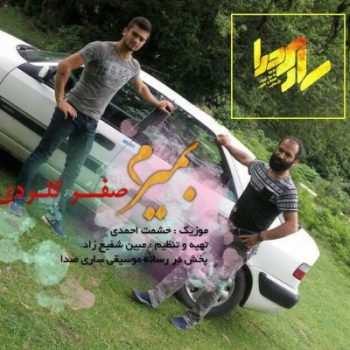 Safar 350x350 - دانلود آهنگ مازنی محمد کاظمی مازرونیمه