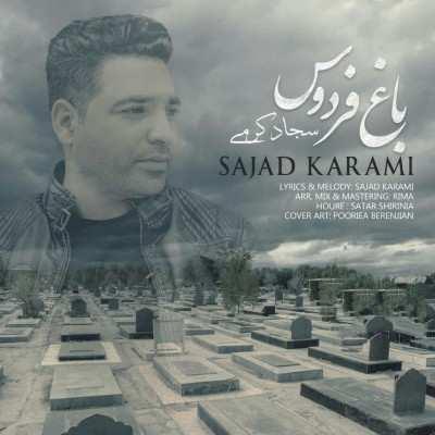 Sajad Karami – Bagh Ferdous - دانلود آهنگ کردی سجاد کرمی باغ فردوس