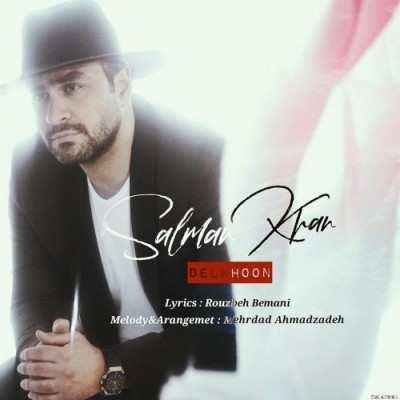 Salman Khan – Del Khoon - دانلود آهنگ سلمان خان دل خون