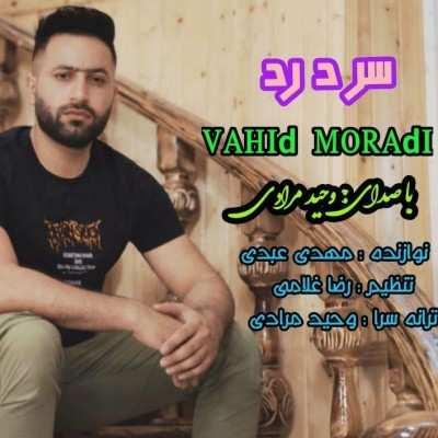 Vahid Moradi - دانلود آهنگ مازنی وحید مرادی سردرد