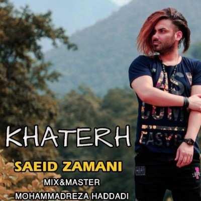 saeed zamani - دانلود آهنگ مازنی سعید زمانی خاطره