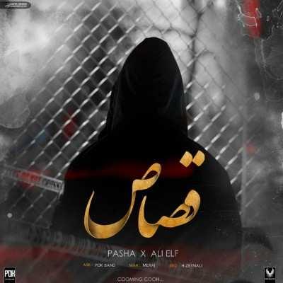 Ali Alf - دانلود آهنگ علی الف و پاشا قصاص