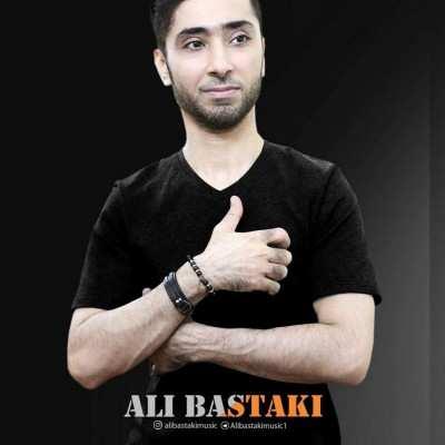 Ali Bastaki Ey Zan - دانلود آهنگ جنوبی علی بستکی ای زن