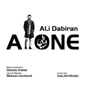 Ali Dabiran – Alone 350x350 - دانلود آهنگ آرمین ۲AFM حال گیری