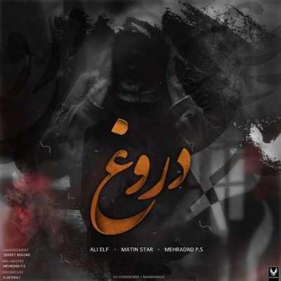 Ali Elf Matin Star Mehrdad Poursemnani Doorogh - دانلود آهنگ علی الف و متین استار و مهرداد پورسمنانی دروغ