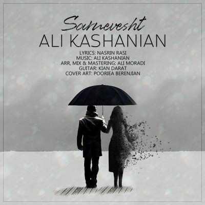 Ali Kashanian - دانلود آهنگ علی کاشانیان سرنوشت