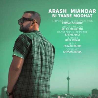 Arash Miandar – Bi Taabe Moohat - دانلود آهنگ آرش میاندار بی تاب موهات