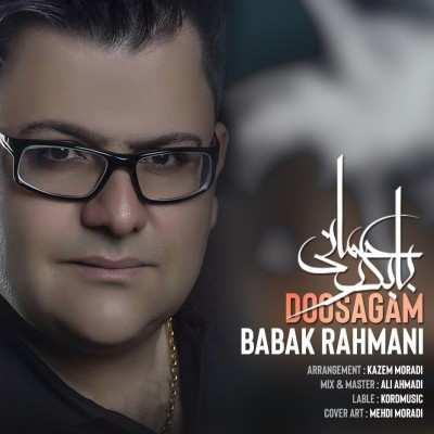 Babak Rahmani Doosagam - دانلود آهنگ کردی بابک رحمانی دوسگم