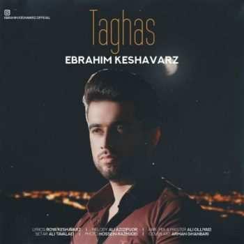 Ebrahim Keshavarz Taghas 350x350 - دانلود آهنگ کردی پوریا نصرالهی بی وفا