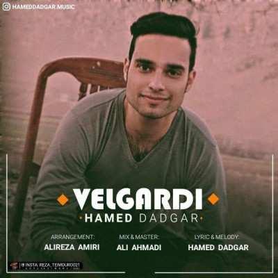 Hamed Dadgar Velgardi - دانلود آهنگ کردی حامد دادگر ولگردی