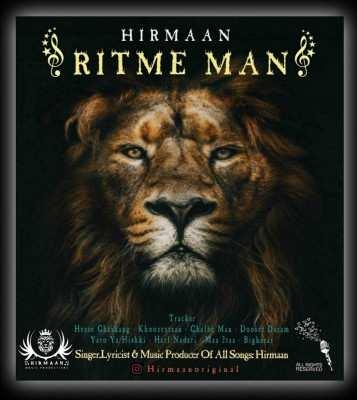 Hirman 1 - دانلود آلبوم هیرمان ریتم من