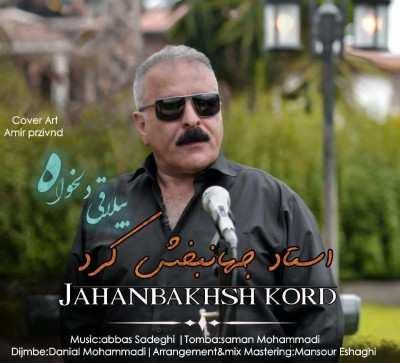Jahanbakhsh Kord Yalaghi Delkhah - دانلود آهنگ مازنی جهانبخش کرد ییلاقی دلخواه