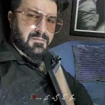 Majid 350x350 - دانلود آهنگ کرمانجی آرون افشار له یاره گلناره