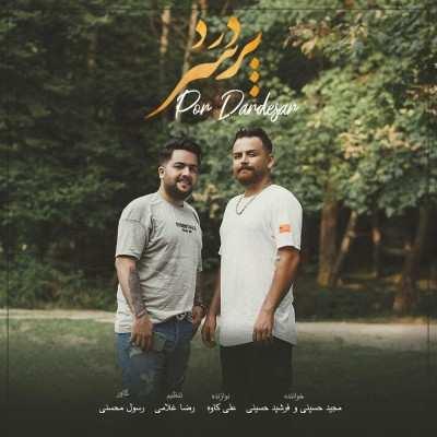 Majid Hosseini - دانلود آهنگ مازنی مجید حسینی و فرشید حسینی پر دردسر