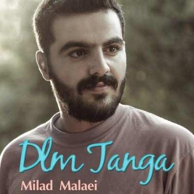 Milad Malaei Dlm Tanga - دانلود آهنگ کردی میلاد ملایی دلم تنگه