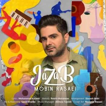 Mobin Rasaei – Jazab 350x350 - دانلود آهنگ پویا بهروزیفر تویی تو قبلم