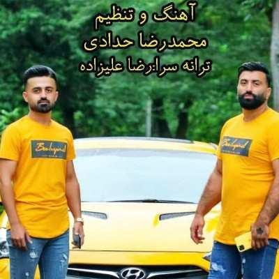 Omid - دانلود آهنگ مازنی امید منصوری فاز تنهایی
