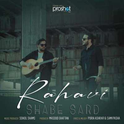 Rahavi Shabe Sard - دانلود آهنگ رهاوی شب سرد
