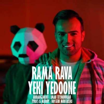Raman Rava - دانلود آهنگ رامان روا یکی یه دونه