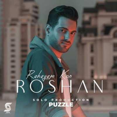 Roshan - دانلود آهنگ روشن رهایم کن