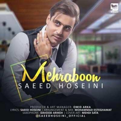 Saeed Hoseini – Mehraboon - دانلود آهنگ سعید حسینی مهربونی