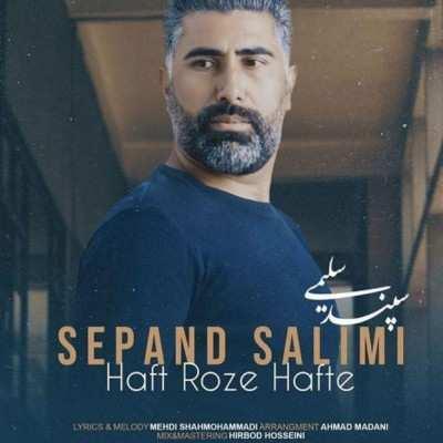 Sepand - دانلود آهنگ سپند سلیمی هفت روز هفته