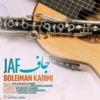 Soleyman 350x350 - دانلود آهنگ ترکی علیرضا ابراهیمی ایچیرم من