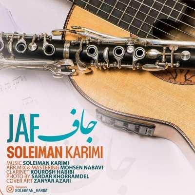 Soleyman - دانلود آهنگ کردی سلیمان کریمی جاف