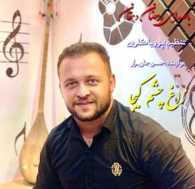 ramzan dehghan zagh cheshm kija - دانلود آهنگ مازنی رمضان دهقان زاغ چشم کیجا