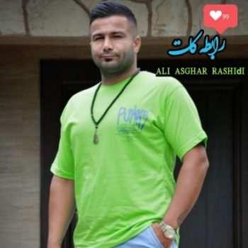 Ali Asghar Rashidi 350x350 - دانلود آهنگ سامان یاسین ساقی