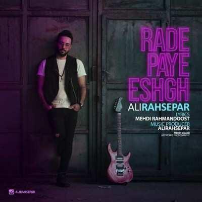 Ali Rahsepar - دانلود آهنگ علی رهسپار رد پای عشق