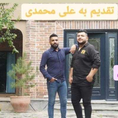 Ali akbar mohammadi - دانلود آهنگ مازنی علی اکبر محمدی حبس ابد