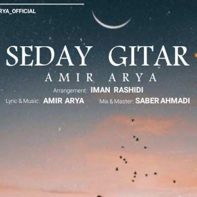 Amir Arya - دانلود آهنگ امیر آریا صدای گیتار
