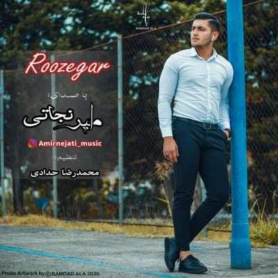 Amir Nejati Rozegar - دانلود آهنگ مازنی امیر نجاتی روزگار