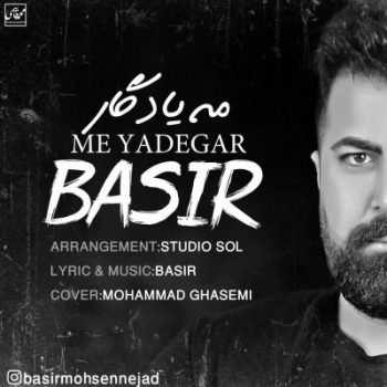 Basir Me Yadegar 350x350 - دانلود آهنگ ترکی ابراهیم علیزاده ای یار