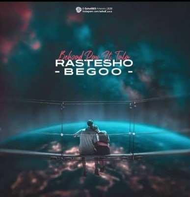 Behzad Pax – Rastesho Bego - دانلود آهنگ بهزاد پکس راستشو بگو