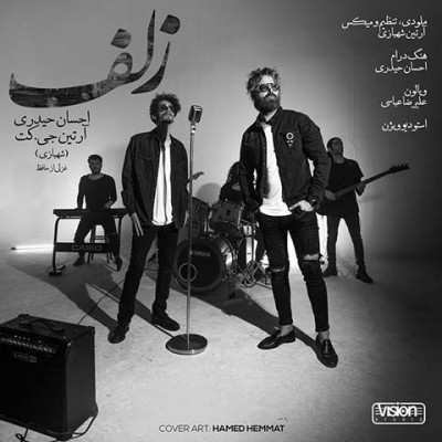 Ehsan Heidari Ft Artin JCat Zolf - دانلود آهنگ احسان حیدری و آرتین جی کت زلف