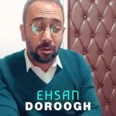 Ehsan - دانلود آهنگ احسان پایه دروغ