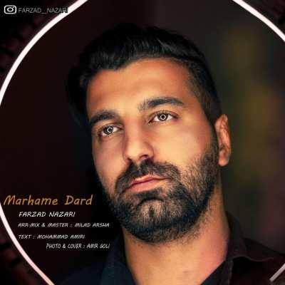 Farzad Nazari Marhame Dard - دانلود آهنگ کردی فرزاد نظری مرهم درد
