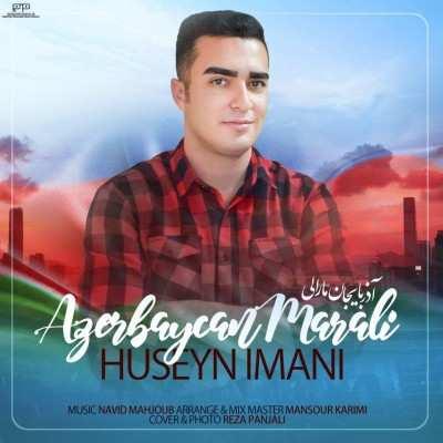 Huseyn Imani Azerbaycan Marali - دانلود آهنگ ترکی حسین ایمانی آذربایجان مارالی
