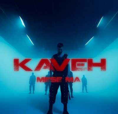 Kaveh - دانلود آهنگ کاوه مثه ما