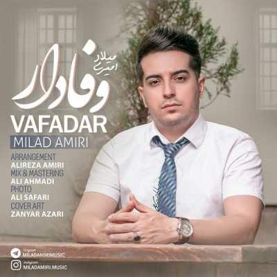 Milad Amiri Vafadar - دانلود آهنگ کردی میلاد امیری وفادار