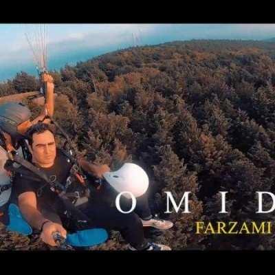 Omid Farzami Lab Darya - دانلود آهنگ کردی امید فرزامی لب دریا