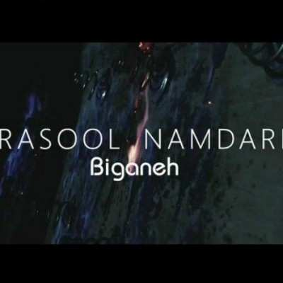 Rasool Namdari Biganeh - دانلود آهنگ کردی رسول نامداری بیگانه