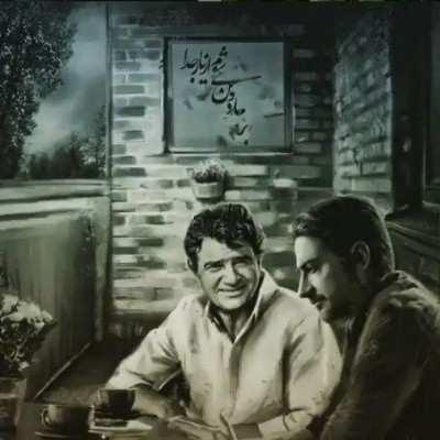 Shajaiann - دانلود آهنگ اجرای زنده محمدرضا شجریان مرغ سحر