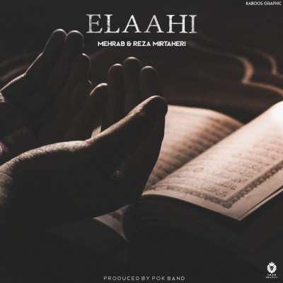 mehrab - دانلود آهنگ الهی مهراب